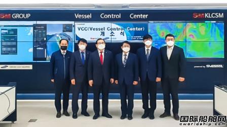 韩国SM集团与三星重工合作推进智能船舶管理