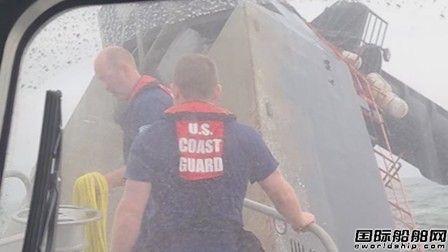 5人死亡8人失踪!美国海上平台倾覆事故救援停止