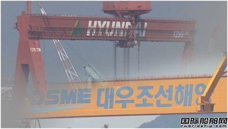 2艘300亿!韩国双雄争抢全球造船史上最大订单