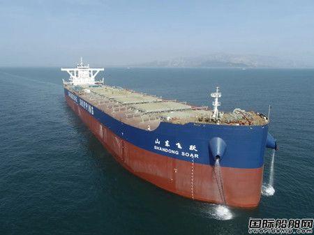 北船重工21万吨散货船4号船试航凯旋