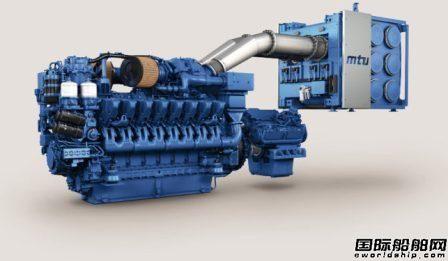 罗罗MTU船舶推进系统获全球最严美国EPA Tier 4认证