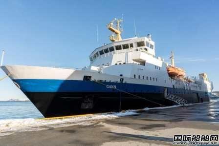 """康士伯最新技术为""""MS Gann""""号训练船升级减排"""