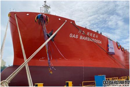 现代重工为KSS海运建造第4艘84000方VLGC命名