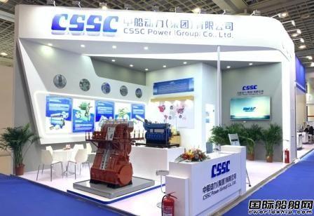 中船动力集团携五大重点产品亮相第二届世界内燃机大会