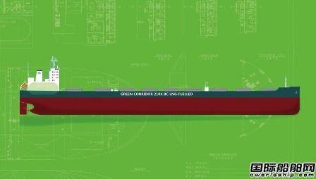 中国船厂包揽12艘散货船大单!力拓敲定两家船东