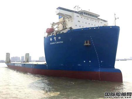 广东中远海运重工完成首个半潜船压载水系统改装工程