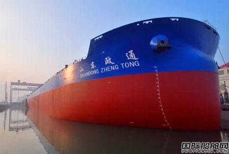 """交付1艘再订10艘!这家中国船东终于""""搞大""""了"""
