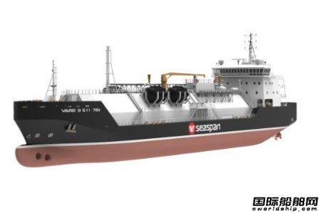 Seaspan LNG公司LNG燃料加注船设计获BV原则批复