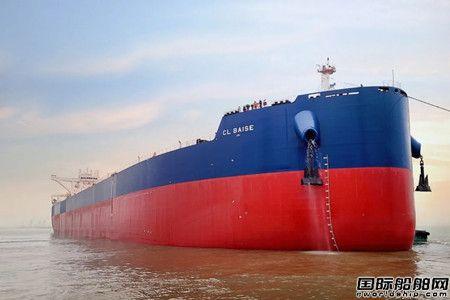 收官!扬子江船业交付国银租赁第10艘20.8万吨散货船
