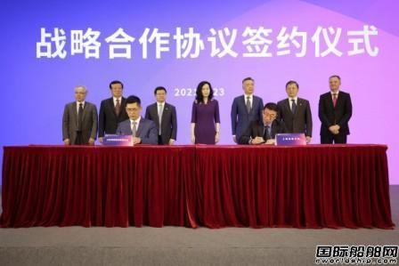 山东海运与大连海事大学、上海海事大学战略合作