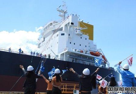 里程碑!常石造船菲律宾宿雾船厂交付第300艘船