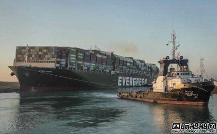 """""""长赐""""轮利益方就苏伊士运河管理局扣船提起上诉"""