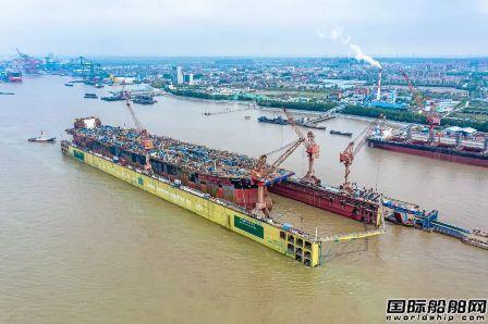 """上海中远海运重工改装""""猎鹰""""轮完成二次进坞"""