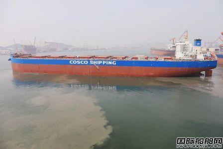 北船重工21万吨散货船2号船海试启航
