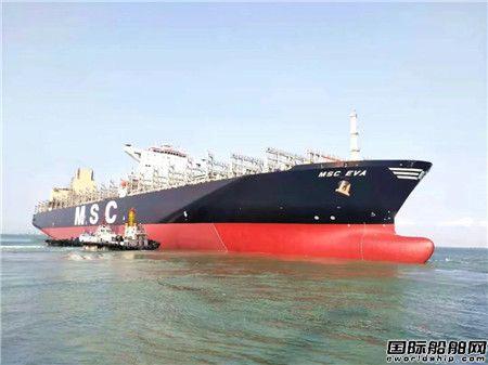 """文冲修造脱硫改装船""""MSC EVA""""轮顺利出坞"""