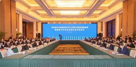 福船集团签约3个央企合作项目