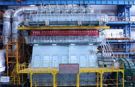 中国船柴交验全球首台7X82DF型双燃料主机