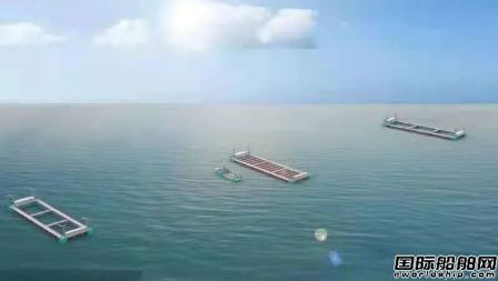中交海建签署首艘深远海养殖工船建造合同