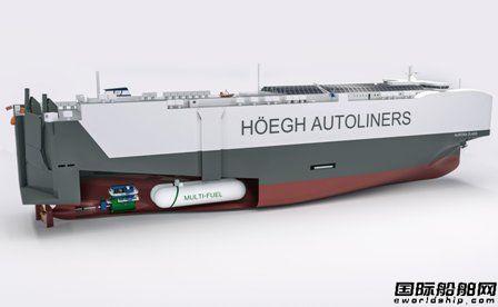 全球首艘!厦船重工将建造全球最大零排放汽车运输船