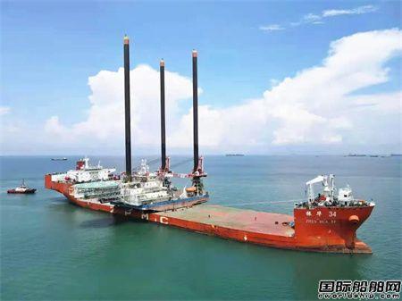 """""""振华34""""轮新加坡成功浮装自升式平台"""
