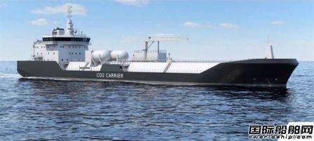 瓦锡兰研发CO2运输船货物围护系统获DNV原则批复