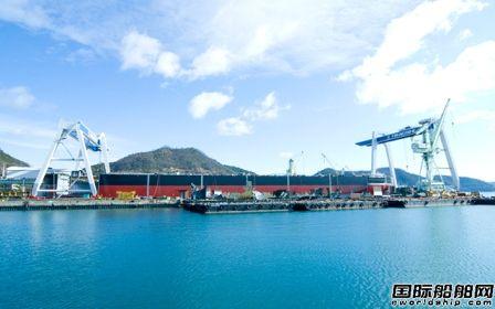 常石造船去年两大指标双双下滑舟山船厂交船最多