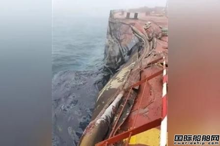 500吨油溢出!青岛海域撞船事故一艘油轮溢油