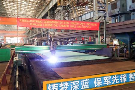 """广船国际""""五一""""完成五个'一'生产节点"""