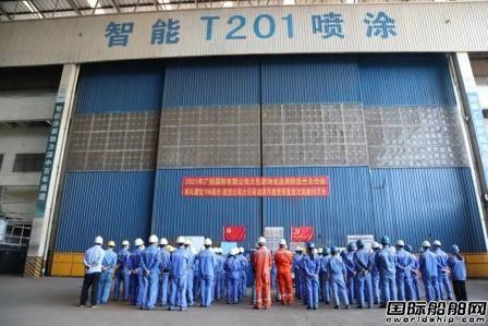 广船国际单月绿色喷涂突破10万升