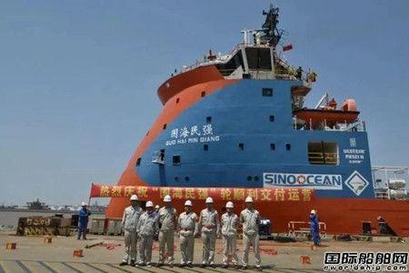 收官!外高桥造船交付中海油服最后一艘PSV