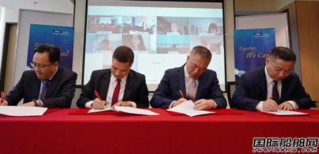 """中船邮轮与嘉年华集团签署协议全力推进""""2+4""""邮轮工程"""