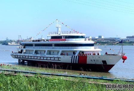 湘船重工建造长江最大综合应急指挥船下水