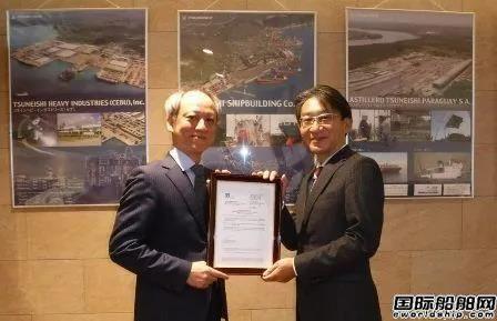 常石造船LNG动力Kamsarmax型散货船获LR原则批复