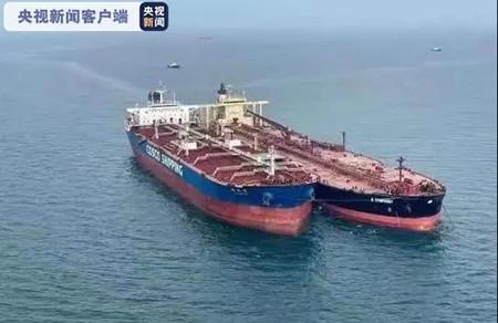 青岛海域撞船事故初步分析为船员雾中疏忽�t望所致