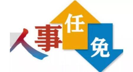 中国船舶集团成员单位领导人员最新调整