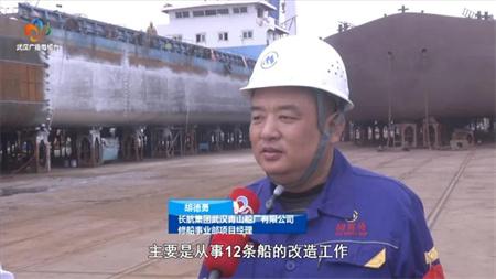 """青山船厂转转型绿色修船项目建设""""加速度"""""""