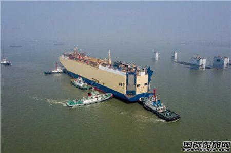 招商工业海门基地3800车汽车滚装船下潜分离