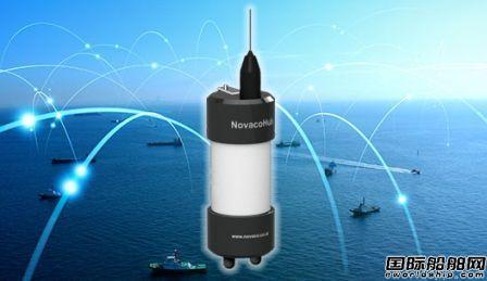 Novaco推出首个一体化船舶导航与数字化追踪方案