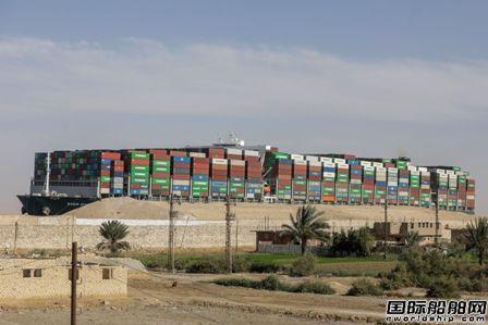 """交钱就放船!埃及法院""""坚持立场""""驳回船东上诉"""