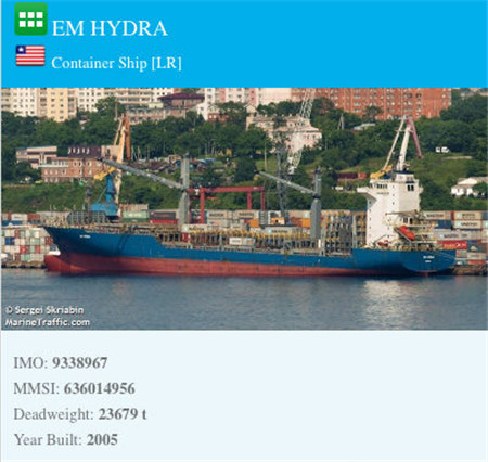 "Euroseas旗下""Em Hydra""号集装箱船获新租约"