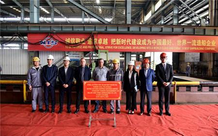 新时代造船两艘163000吨油船开工建造