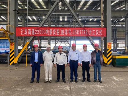 江苏海通一艘22000吨散货船顺利开工