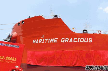 广船国际交付万邦集团第5艘IMO II型成品油化学品船