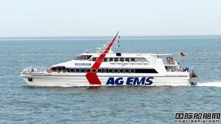 MAN发动机为AG EMS新造高速双体渡轮提供动力