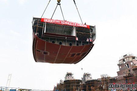 镇江船厂5200HP全回转消拖两用船顺利搭载