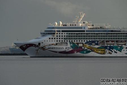 诺唯真邮轮一季度巨亏14亿美元7月复航难料