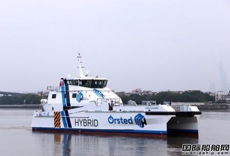 英辉南方建造首艘高性能混合动力风电运维船成功试航