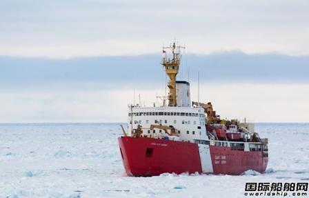 再增订一艘!加拿大修改重型破冰船建造计划