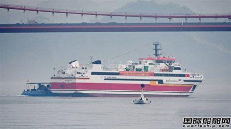 宜昌达门为东帝汶建造350客位客滚渡船下水