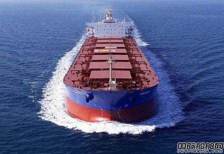 Safe Bulkers在日本船厂增订2艘87000载重吨散货船